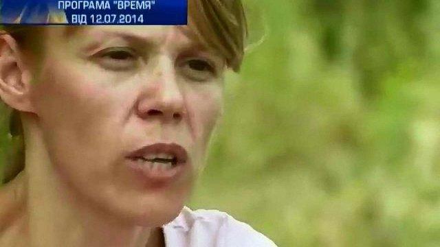 Міліція встановила особу жінки, яка розповідала про «звірства сил АТО»
