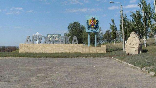 Терористи замінували в'їздну стелу в Дружківці Донецької області, – джерело