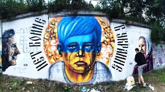 Російські студенти намалювали графіті, присвячене подіям в Україні
