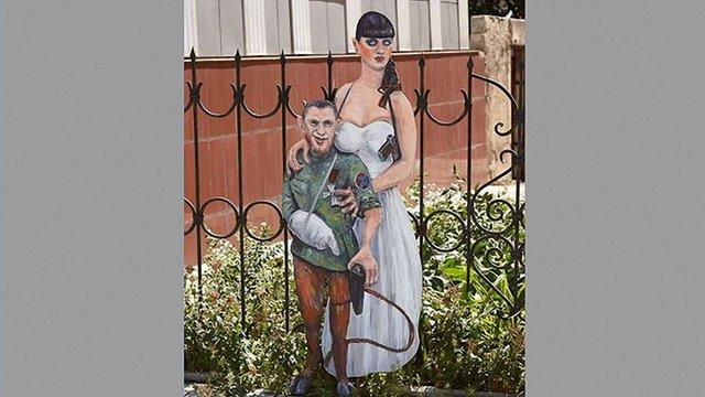 Донецькі художники посміялися над весіллям бойовика Мотороли