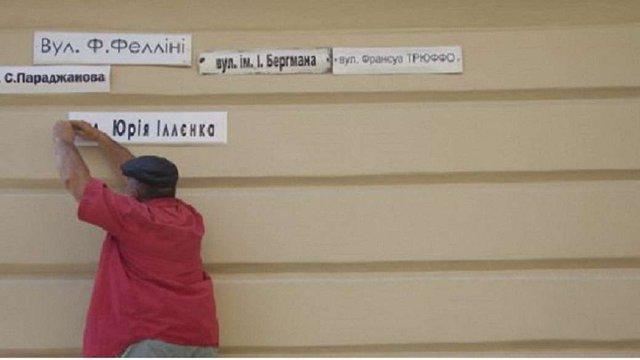 Фестиваль «КіноЛев» перенесли «до кінця війни»
