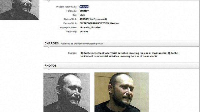 Лідер «Правого сектора» Дмитро Ярош потрапив у базу розшуку Інтерполу