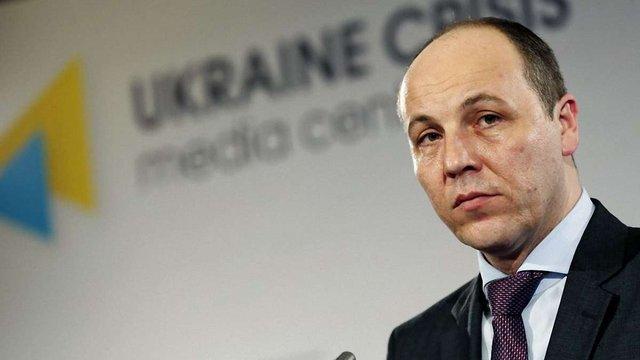 Парубій написав заяву про відставку з поста секретаря РНБО, - ЗМІ