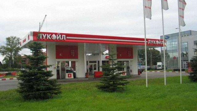 «ЛУКОЙЛ» продає мережу АЗС в Чехії, Словаччині та Угорщині