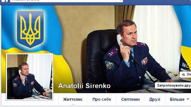 Шеф ДАІ України завів аккаунт у Facebook