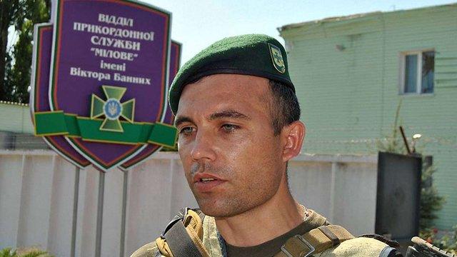 Прикордонний пункт на Луганщині закидали мінами і обстріляли з вогнеметів, - прес-центр АТО