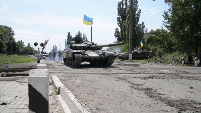 Кільце навколо Донецька звужується, - прес-центр АТО