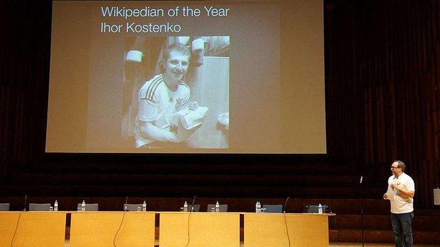 Героя Небесної сотні назвали кращим дописувачем Вікіпедії
