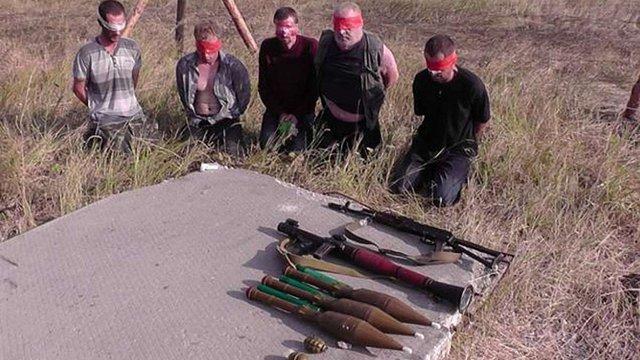 СБУ затримала в зоні АТО групу диверсантів під час підготовки теракту