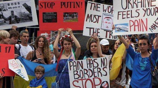 Українці з цілого світу готуються провести «Марш Єдності»