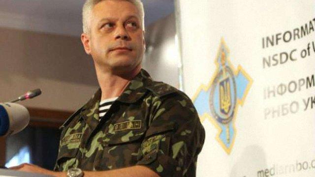 Заяви Кремля про «гуманітарний конвой» не відповідають дійсності, - РНБО (відео)