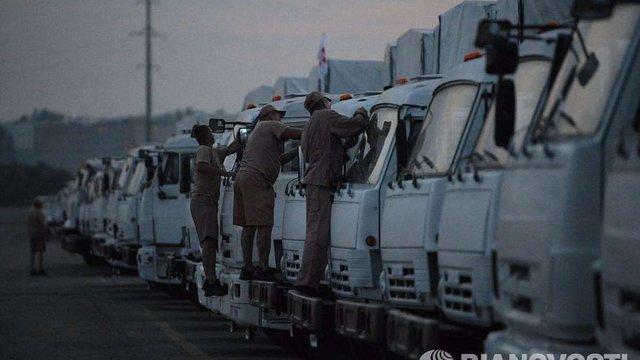 Російський конвой з «гуманітарною допомогою» вже на шляху до Бєлгорода
