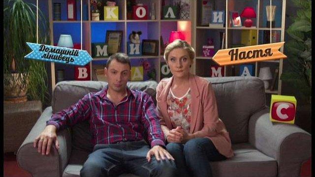 СТБ запускає новий український комедійний серіал