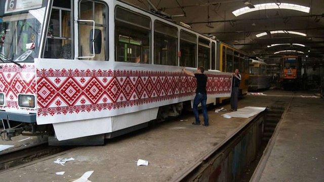 До Дня Незалежності львівський трамвай «одягнули» у вишиванку