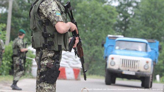 Прикордонники затримали мешканця Алтайського краю, який хотів воювати на боці терористів