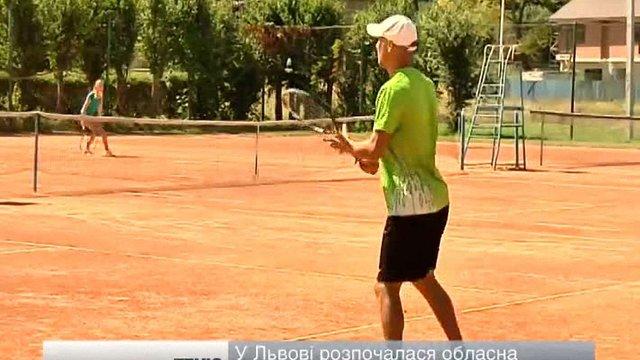 У Львові розпочалася відкрита першість з тенісу