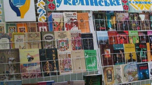 Львів'яни поповнили відкритий у Слов'янську відділ української книжки