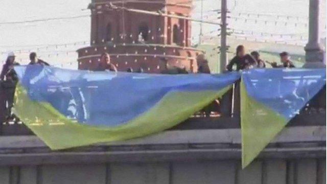 Біля Кремля вивісили 10-метровий прапор України