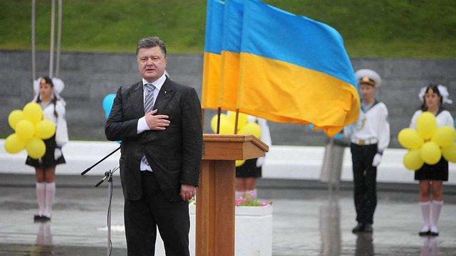 Україна була і залишиться морською державою, - Петро Порошенко