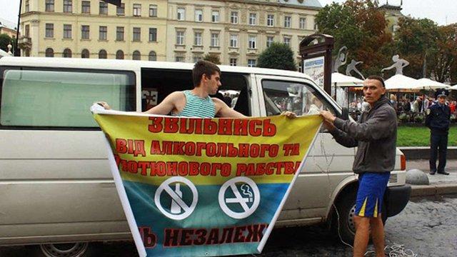 У Львові до Дня Незалежності влаштували пробіг «За тверезу націю»