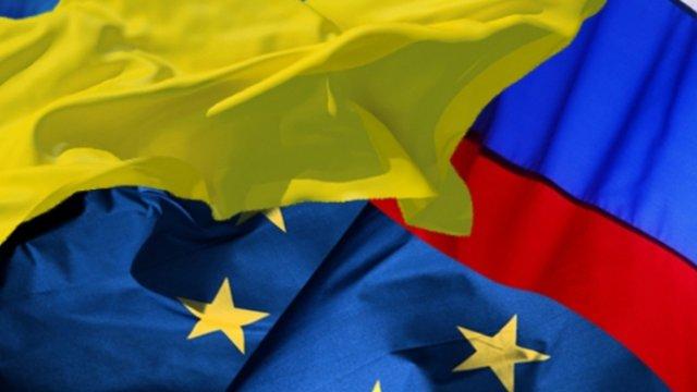 Росія хоче внести правки в текст Угоди про асоціацію України з ЄС