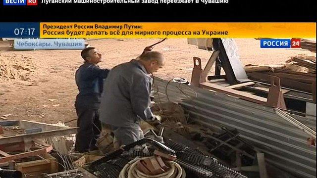 Російські урядові ЗМІ підтвердили мародерство українських заводів