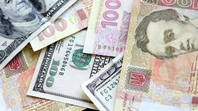 Мінфін продасть Нацбанку $340 млн для стабілізації гривні