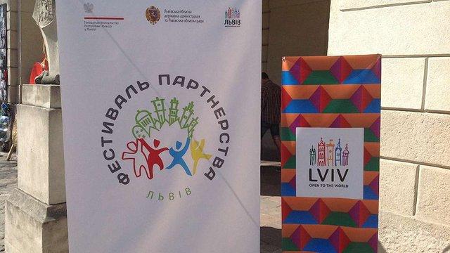 У Львові урочисто відкрили ІІІ Українсько-польський Фестиваль партнерства