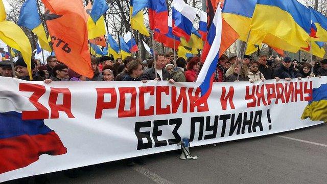 У Москві подали заявку на проведення у вересні чергового «Маршу миру» на підтримку України
