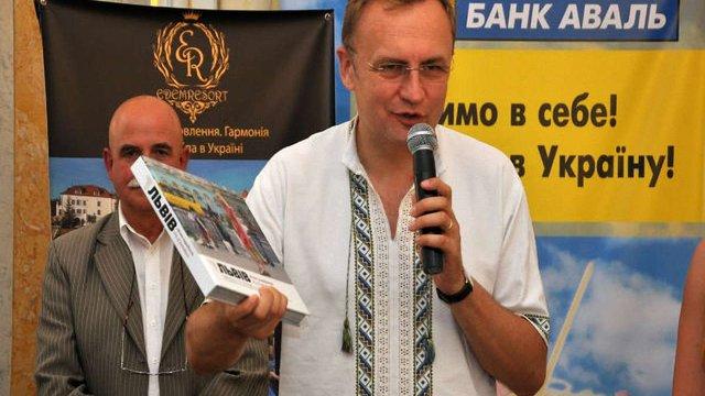 Голландці презентували фотоальбом «Львів, місто парадоксів»