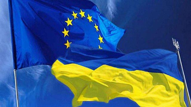 Європарламент і ВР синхронно ратифікували Угоду про асоціацію