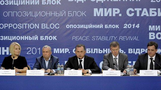 На вибори в Раду підуть «регіонали-мажоритарники», сама ж ПР не братиме в них участь, - заява