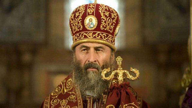Віряни у рідному селі глави УПЦ МП Онуфрія хочуть перейти до Київського патріархату