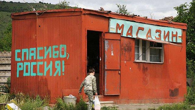 Прогнози експертів: ВВП Росії може впасти на 10%, а курс долара – злетіти до 48 руб.