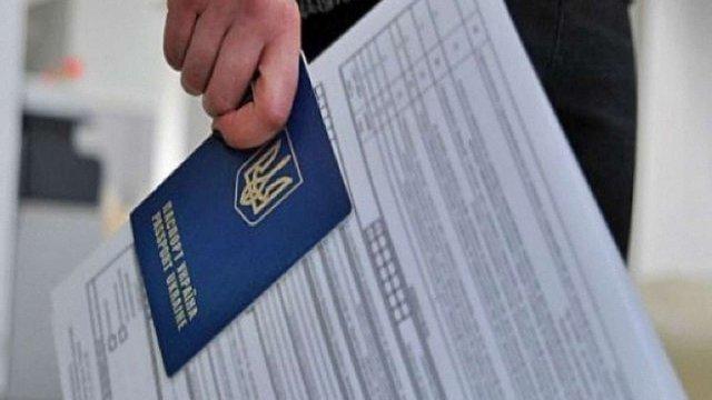 Польща ускладнила правила подачі документів на шенгенську візу