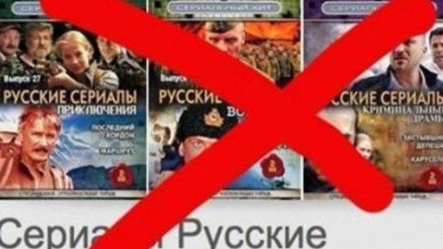 Комбати просять Порошенка заборонити російську продукцію на українському ТБ