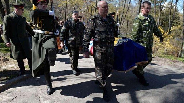 У Дніпропетровську поховали 21 невідомого бійця, які загинули у зоні АТО