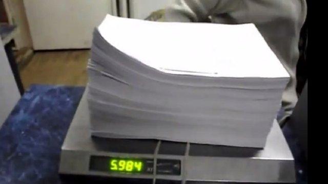 Львівська фірма надіслала податківцям 6-кілограмову відповідь на запит
