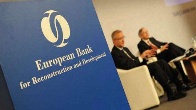 У грудні у Львові запрацює представництво ЄБРР