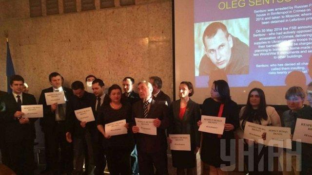 У Москві провели акцію на підтримку Олега Сенцова