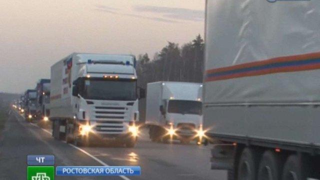 Російська автоколона з гуманітарним вантажем для Донбасу доїхала до Ростовської області