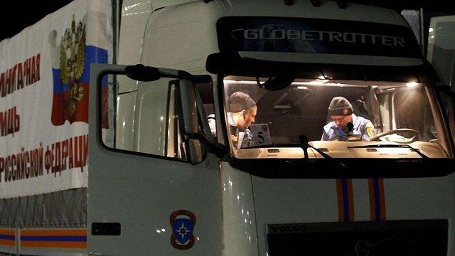 Російський «гуманітарний конвой» повернувся з Донбасу до Росії
