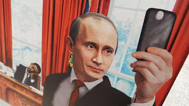 У Москві проходить виставка патріотичних карикатур про Путіна