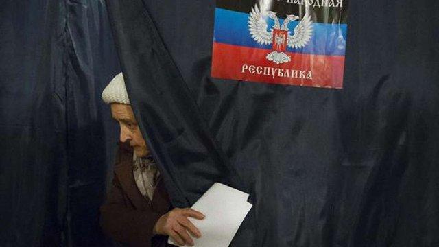 Псевдовибори в деяких районах Донбасу ставлять під загрозу мирний процес, - Порошенко