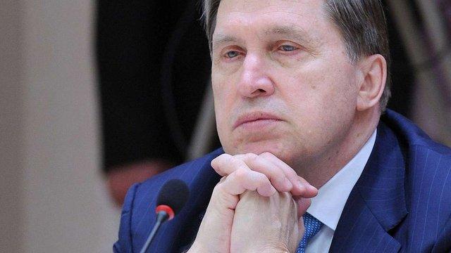 Росія все-таки не визнала «вибори» на Донбасі, але поставилася до них з повагою