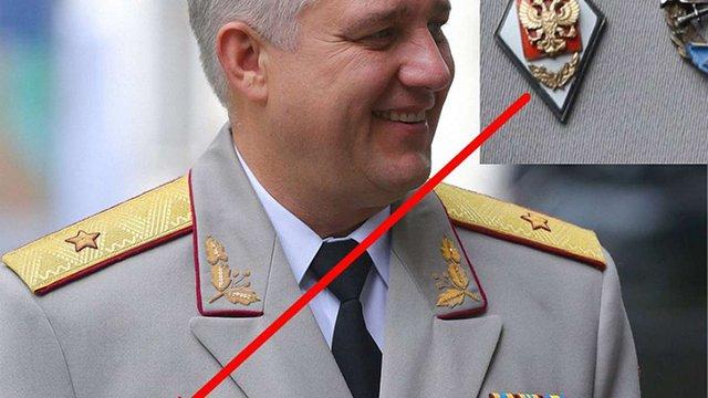 СБУ підозрює екс-голову відомства Якименка у державній зраді