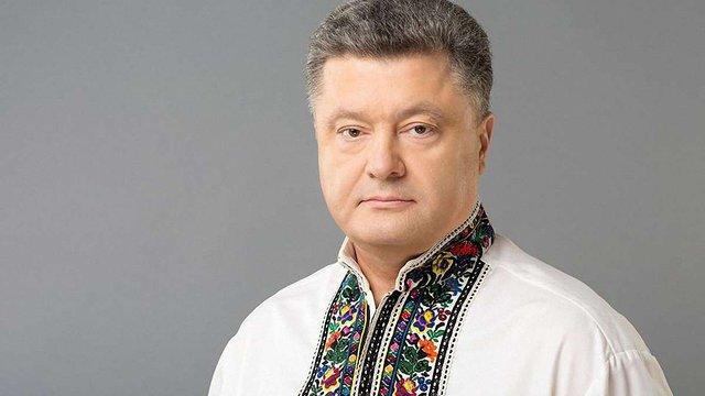 Порошенко привітав українців з днем української мови та писемності