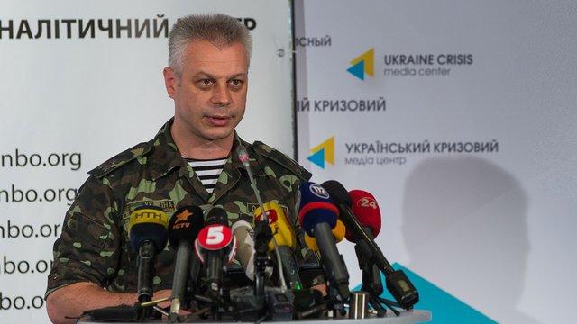 На сході України можливі провокації з метою введення російських «миротворців», - РНБО