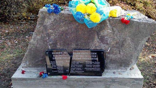 У Кривому Розі вандали розбили меморіальну дошку пам'яті загиблим бійцям АТО