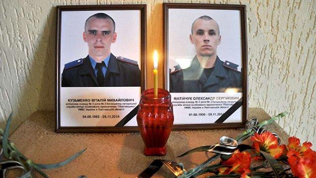 За минулу добу в зоні АТО загинули двоє бійців, ще п'ятеро поранені